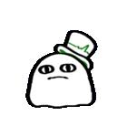 不思議な生き物 豆電球(個別スタンプ:28)