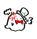 不思議な生き物 豆電球(個別スタンプ:29)