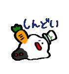 不思議な生き物 豆電球(個別スタンプ:36)
