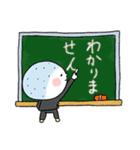 藤岡くんと小林さん(個別スタンプ:01)