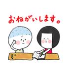 藤岡くんと小林さん(個別スタンプ:02)