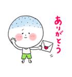 藤岡くんと小林さん(個別スタンプ:03)
