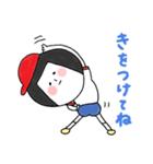 藤岡くんと小林さん(個別スタンプ:08)