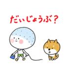 藤岡くんと小林さん(個別スタンプ:10)