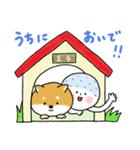 藤岡くんと小林さん(個別スタンプ:11)