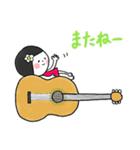 藤岡くんと小林さん(個別スタンプ:16)