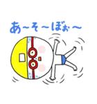 藤岡くんと小林さん(個別スタンプ:19)