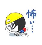 藤岡くんと小林さん(個別スタンプ:20)