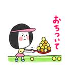 藤岡くんと小林さん(個別スタンプ:23)