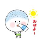 藤岡くんと小林さん(個別スタンプ:25)
