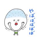 藤岡くんと小林さん(個別スタンプ:29)