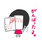 藤岡くんと小林さん(個別スタンプ:30)