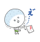 藤岡くんと小林さん(個別スタンプ:31)