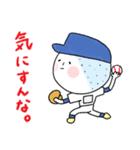 藤岡くんと小林さん(個別スタンプ:35)