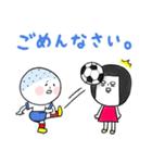藤岡くんと小林さん(個別スタンプ:38)