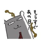 【父の日・誕生日】父のカウントダウン(個別スタンプ:4)