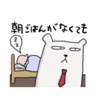 【父の日・誕生日】父のカウントダウン(個別スタンプ:13)
