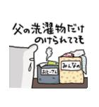 【父の日・誕生日】父のカウントダウン(個別スタンプ:14)