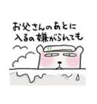 【父の日・誕生日】父のカウントダウン(個別スタンプ:15)