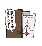 【父の日・誕生日】父のカウントダウン(個別スタンプ:23)