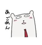 【父の日・誕生日】父のカウントダウン(個別スタンプ:25)