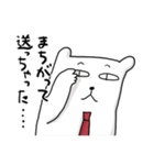 【父の日・誕生日】父のカウントダウン(個別スタンプ:27)