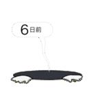 【父の日・誕生日】父のカウントダウン(個別スタンプ:30)