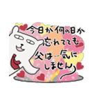 【父の日・誕生日】父のカウントダウン(個別スタンプ:36)
