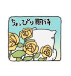 【父の日・誕生日】父のカウントダウン(個別スタンプ:37)