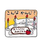 【父の日・誕生日】父のカウントダウン(個別スタンプ:38)