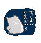 【父の日・誕生日】父のカウントダウン(個別スタンプ:40)