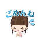 鏡の中のプリンセス~Love Palace~(個別スタンプ:01)