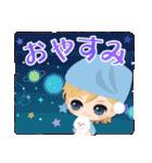 鏡の中のプリンセス~Love Palace~(個別スタンプ:03)