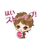 鏡の中のプリンセス~Love Palace~(個別スタンプ:04)