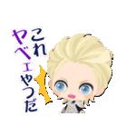 鏡の中のプリンセス~Love Palace~(個別スタンプ:22)
