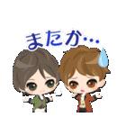 鏡の中のプリンセス~Love Palace~(個別スタンプ:30)