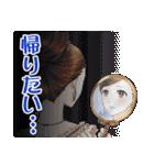 鏡の中のプリンセス~Love Palace~(個別スタンプ:35)