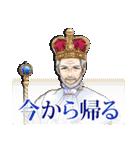鏡の中のプリンセス~Love Palace~(個別スタンプ:38)