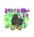 可愛い子犬のダックスたち(個別スタンプ:05)