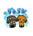 可愛い子犬のダックスたち(個別スタンプ:22)