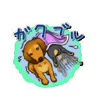可愛い子犬のダックスたち(個別スタンプ:24)