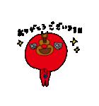 ウクレンジャースタンプ(個別スタンプ:02)