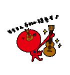 ウクレンジャースタンプ(個別スタンプ:04)