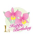 誕生月のフラワーメッセージ(個別スタンプ:1)