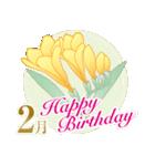 誕生月のフラワーメッセージ(個別スタンプ:4)
