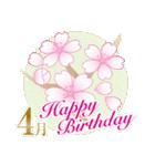 誕生月のフラワーメッセージ(個別スタンプ:10)