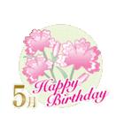 誕生月のフラワーメッセージ(個別スタンプ:13)
