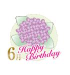 誕生月のフラワーメッセージ(個別スタンプ:16)