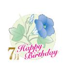 誕生月のフラワーメッセージ(個別スタンプ:19)