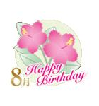 誕生月のフラワーメッセージ(個別スタンプ:22)